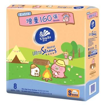 維達 - 超韌3層袋裝面紙 - 天然無香(S碼) 增量裝-2件裝 - 8'SX2