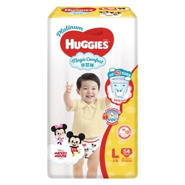 HUGGIES - PLATINUM PANTS Magic Comfort L-case - 54'SX4
