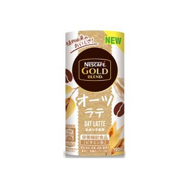NESCAFE - OAT LATTE COFFEE - 190MLX3