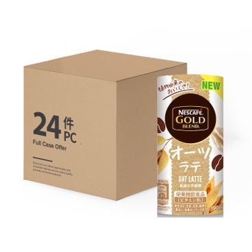 NESCAFE - OAT LATTE COFFEE-CASE OFFER - 190MLX24