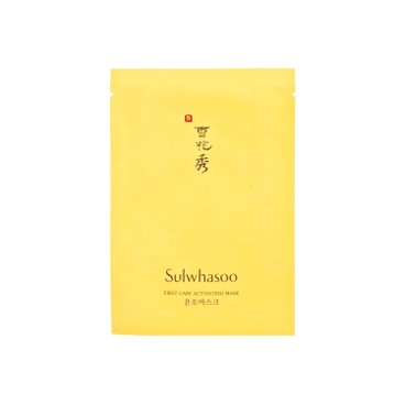 SULWHASOO (PARALLEL IMPORT) - FIRST CARE ACTIVATING MASK - 23GX5
