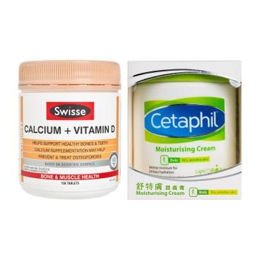 CETAPHIL - MOIST CREAM+SWISSE ULTIBOOST CALCIUM + VITAMIN D - 550G+150'S