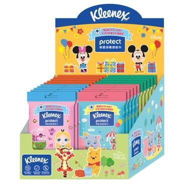 KLEENEX - Disney LittleWorld Hand Sanitizing Wipes - 20PC - 10PCSX20