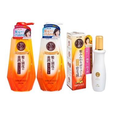 50惠 (平行進口) - 頭髮頭皮養潤型洗髮連精華素套裝 - 400MLX2+160ML
