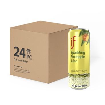 iF - 有氣菠蘿果汁飲品-原箱 - 330MLX24