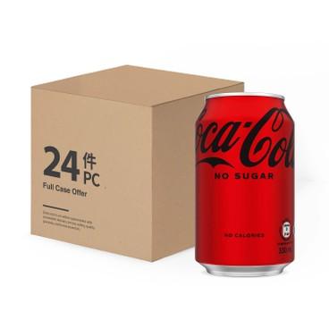 可口可樂 - 無糖汽水-原箱 - 330MLX24