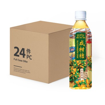 HUNG FOOK TONG - Salted Mandarin Drink - 500MLX24