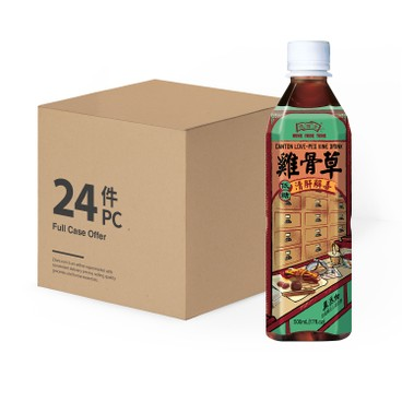 HUNG FOOK TONG - Canton Love Pes Vine Drink low Sugar case Offer - 500MLX24