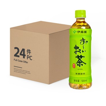 ITOEN - Japan Green Tea - 500MLX24