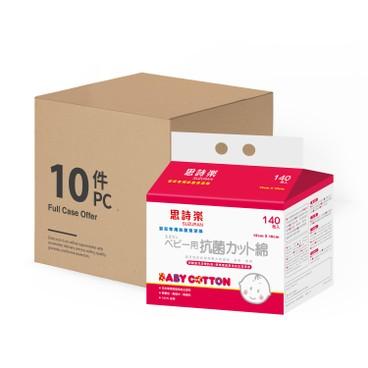 思詩樂 - 原箱 潔淨乾棉 - 140'SX10