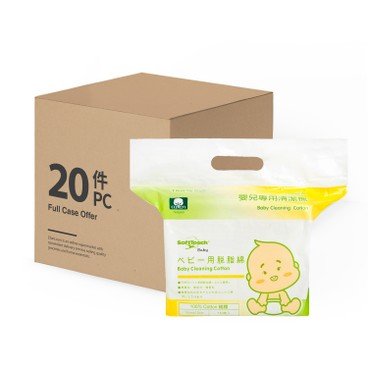 SOFTTOUCH® - Baby Cleaning Cotton Case - 150'SX20