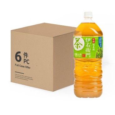 IYEMON - Green Tea case - 2LX6