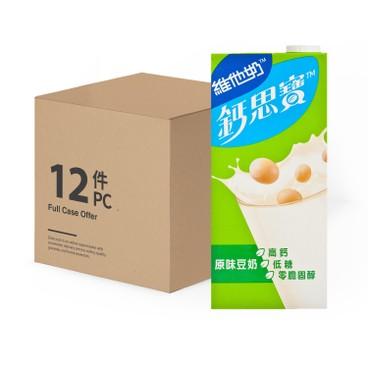 VITASOY - Calci plus high Calcium - 1LX12