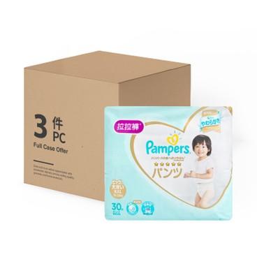 PAMPERS幫寶適 - 日本進口一級幫拉拉褲(加加大碼) - 原箱 - 30'SX3