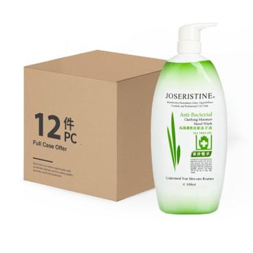JOSERISTINE BY 彩豐行 - 抗菌護膚清潔洗手液-原箱 - 1LX12