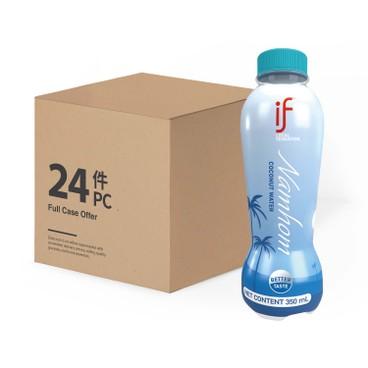 iF - 100%椰子水 (香嫩椰子品種限定)-原箱 - 350MLX24