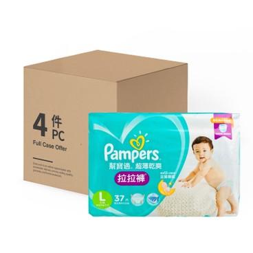 PAMPERS幫寶適 - Superdry Pants L Case - 37'SX4