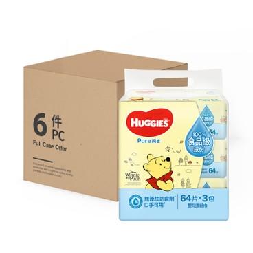 HUGGIES - 純水嬰兒濕紙巾 - 原箱 - 64'SX3X6