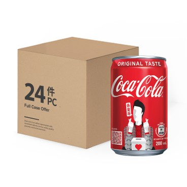 COCA-COLA - Mini Can case - 200MLX24
