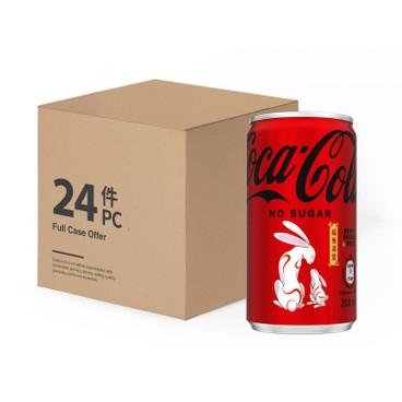 COCA-COLA - NO SUGAR COKE -MINI CAN(CASE)(NEW OLD VERSOIN RANDOM) - 200MLX24