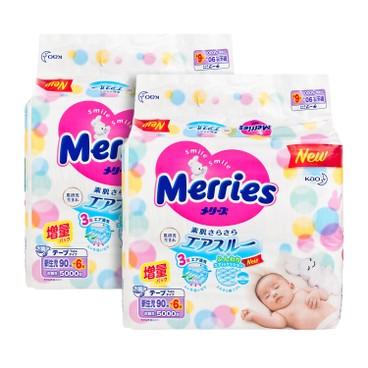 MERRIES花王(平行進口) - 紙尿片(初生)(增量裝) - 原箱 - 96'SX2