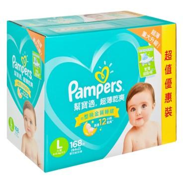 PAMPERS幫寶適 - 超薄乾爽紙尿片(大碼) - 箱裝 - 168'S