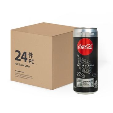 COCA-COLA - Batch Blends chocolate case Offer - 330MLX24