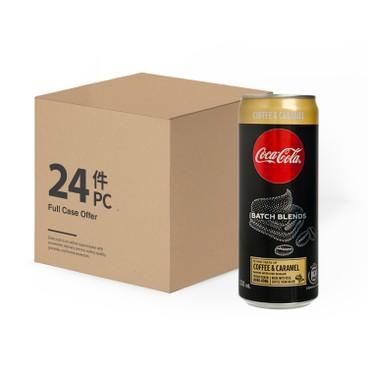 COCA-COLA - Batch Blends caramel case Offer - 330MLX24