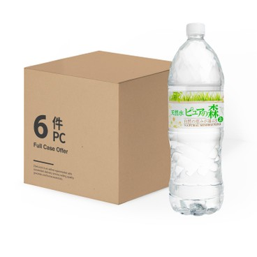VICTORY - Natural Mineral Water case - 2LX6