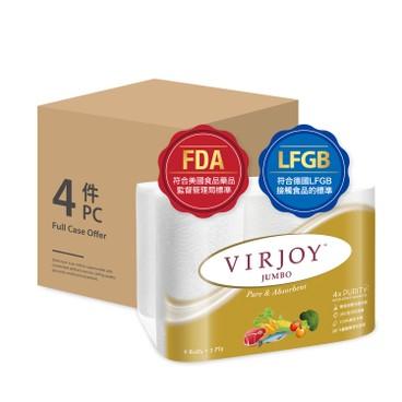 VIRJOY - Jumbo Kitchen Towel Case - 6'SX4