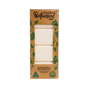 AUSTRALIAN BOTANICAL SOAP - Goat Milk Soybean Soap - 200GX8