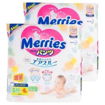 MERRIES花王(平行進口) - 學習褲(細碼)(增量裝) - 原箱 - 68'SX2