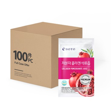 BOTO - Collagen Pomegranate Juice full Case - 70MLX100