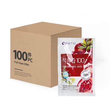 BOTO - Pomegranate Juice Full Case - 80MLX100