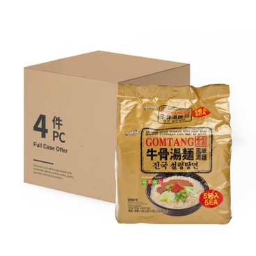 PALDO - Gomtang beef With Vegetable case Offer - 102GX5X4