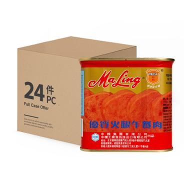 MALING - PREMIUM HAM LUNCHEON MEAT-CASE OFFER - 340GX24