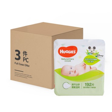 HUGGIES - 天然加厚嬰兒濕紙巾(補充裝) - 原箱 - 192'SX3