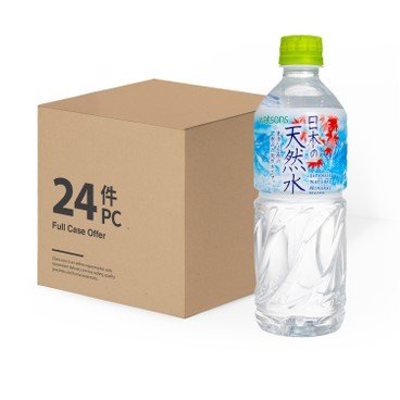 WATSONS - Japanese Natural Mineral Water case Deal - 530MLX24