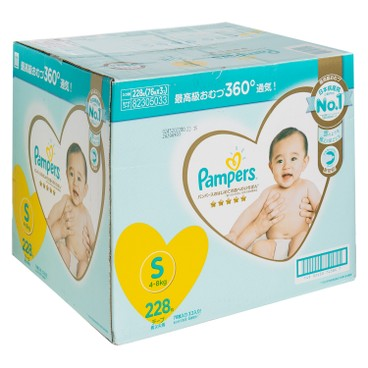 PAMPERS幫寶適 - ICHIBAN SMALL CASE OFFER - 228'S