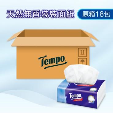 TEMPO - 四層袋裝面紙 - 天然無香(原箱單包裝) - 18'S