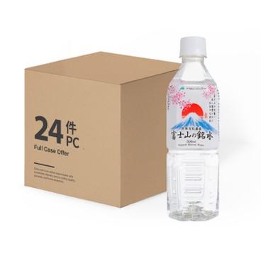 Mt.Fuji - NATURAL MINERAL WATER - CASE OFFER - 500MLX24