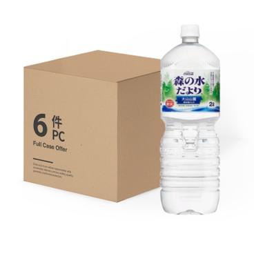 可口可樂 - 森之水富山天然水 - 2LX6