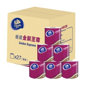 VINDA - GOLDEN SUPREME 3-PLY BATHROOM TISSUE (FULL CASE SINGLE ROLL) - 27'S