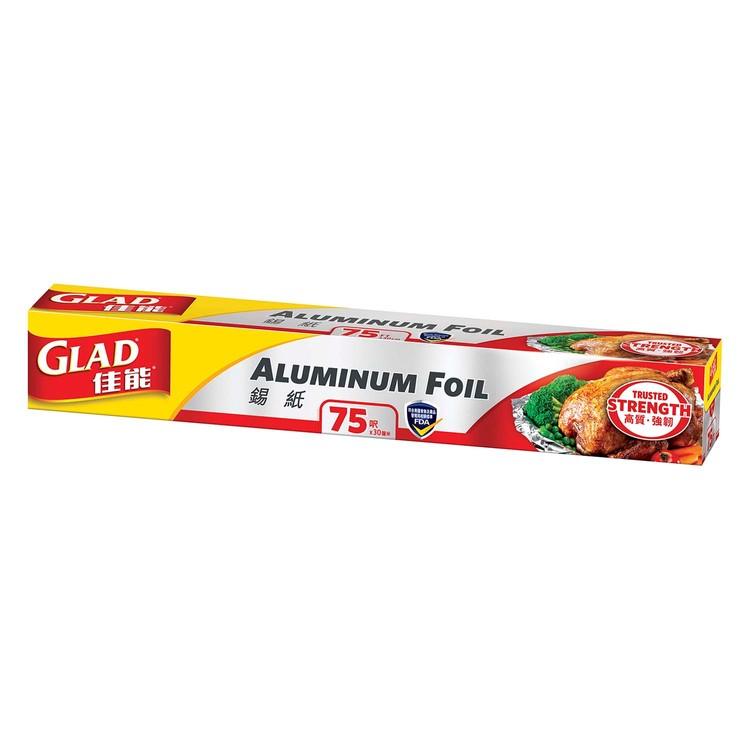 GLAD - ALUMINUM FOIL - 75FT