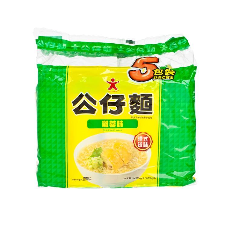 公仔 - 公仔麵-雞蓉味 - 103GX5
