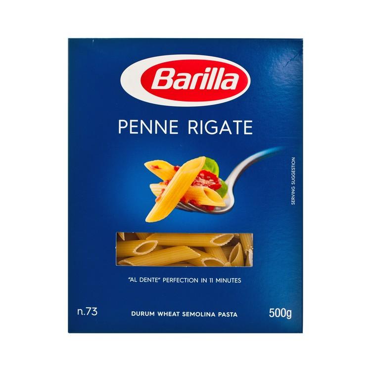 BARILLA - PENNE RIGATE #73 - 500G