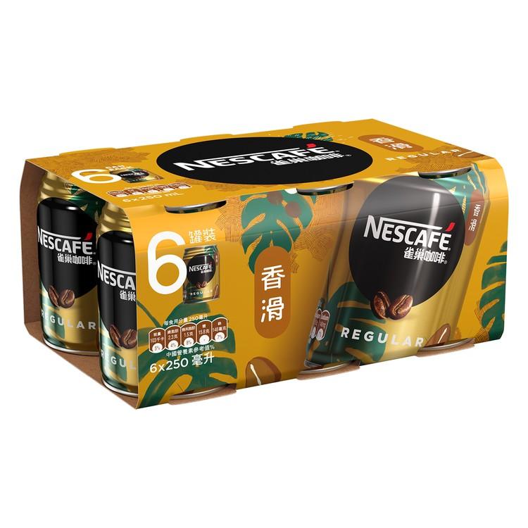 NESCAFE 雀巢 - 香滑咖啡 - 250MLX6