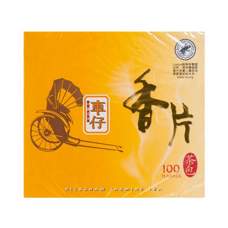 RICKSHAW - CHINESE TEABAGS-JASMINE - 2GX100
