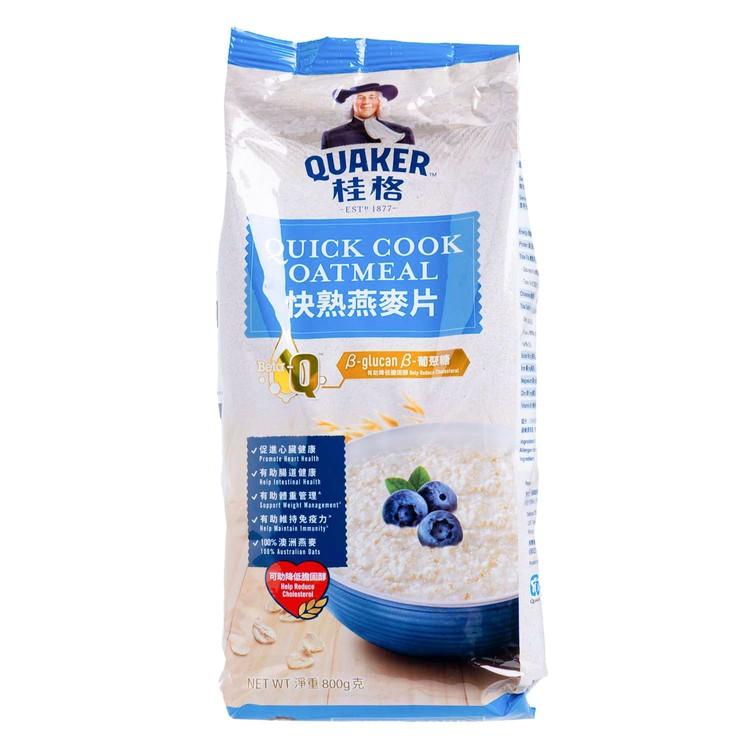 桂格 - 快熟燕麥片(袋裝) - 800G