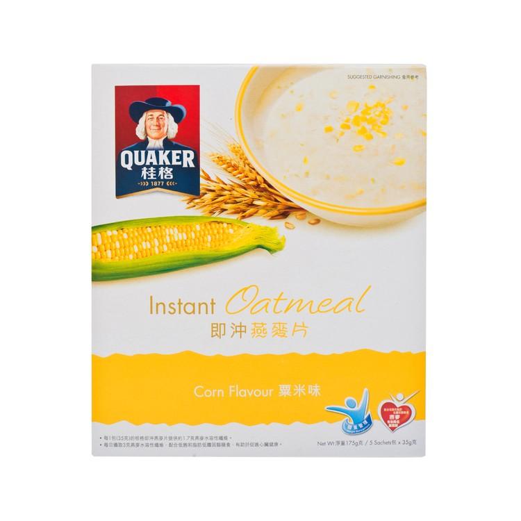 桂格 - 即沖燕麥片-粟米味 - 35GX5